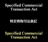 Specified Commercial Transaction Act 特定商取引法表記